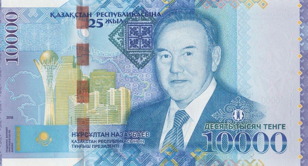 Н.Назарбаевтың суреті басылған 10 мың теңгелік ақша қайда кетті?