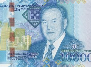 Нұрсұлтан Назарбаев бейнеленген 10 мың теңгелік банкнота
