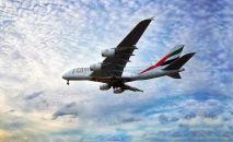 Emirates Airlanes