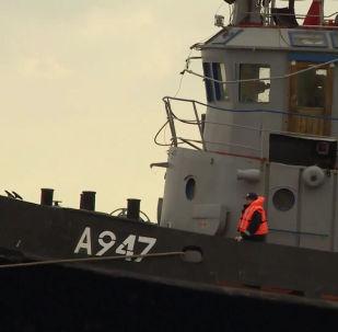 Керч бұғазында ұсталған кемелер Украинаға қайтарылды
