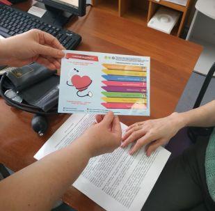 В Казахстане реализуется Программа управления заболеваниями