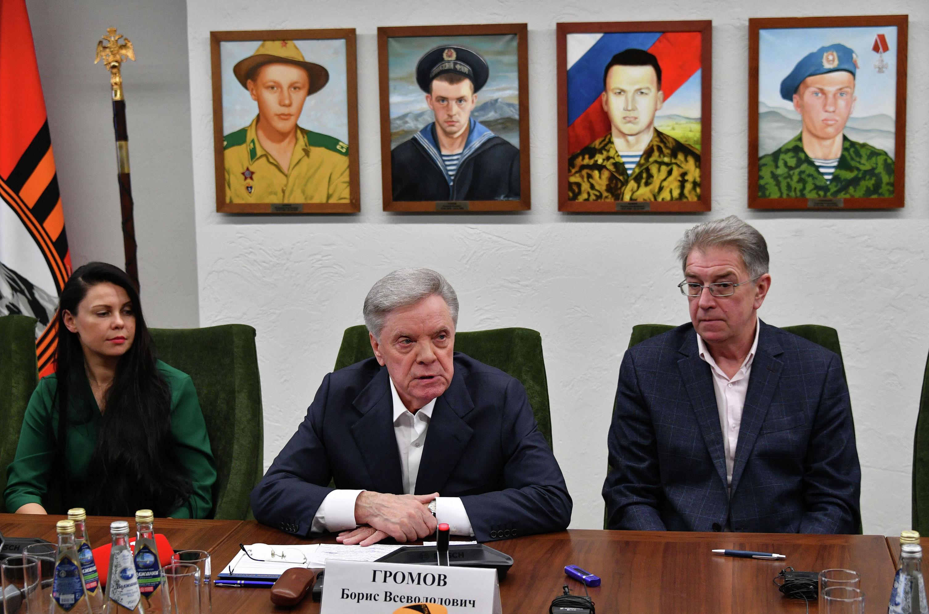 Встреча с генералом Громовым