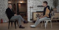 Рэп, Путин и патриотизм – Дмитрий Киселев дал интервью Дудю