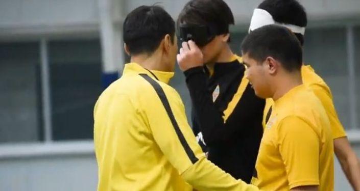 Қазақстанның зағип футболшылары қалай жаттығады - видео