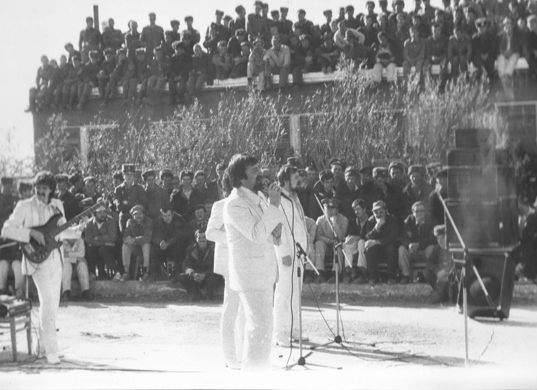 Концерт в Шинданде, 1985 год