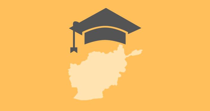 Граждане Афганистана - студенты Казахстана