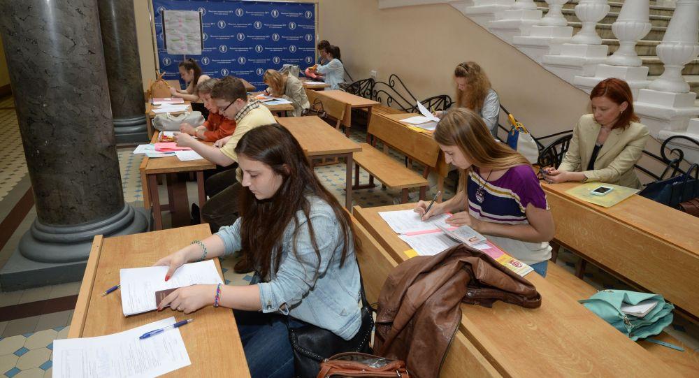 Бесплатное обучение в казахстане лицензия на обучение массажу в украине
