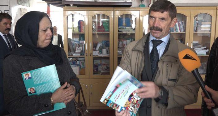 Российский центр науки и культуры в Кабуле поддерживает изучение русского языка в Кабульском политехническом университете