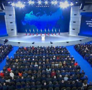 Послание президента РФ Федеральному собранию - прямая трансляция