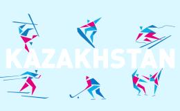 Казахстан на Универсиаде 2019