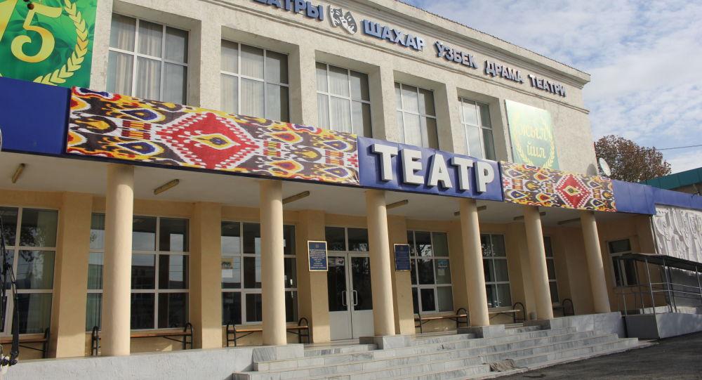 Шымкент қаласындағы өзбек драма театры