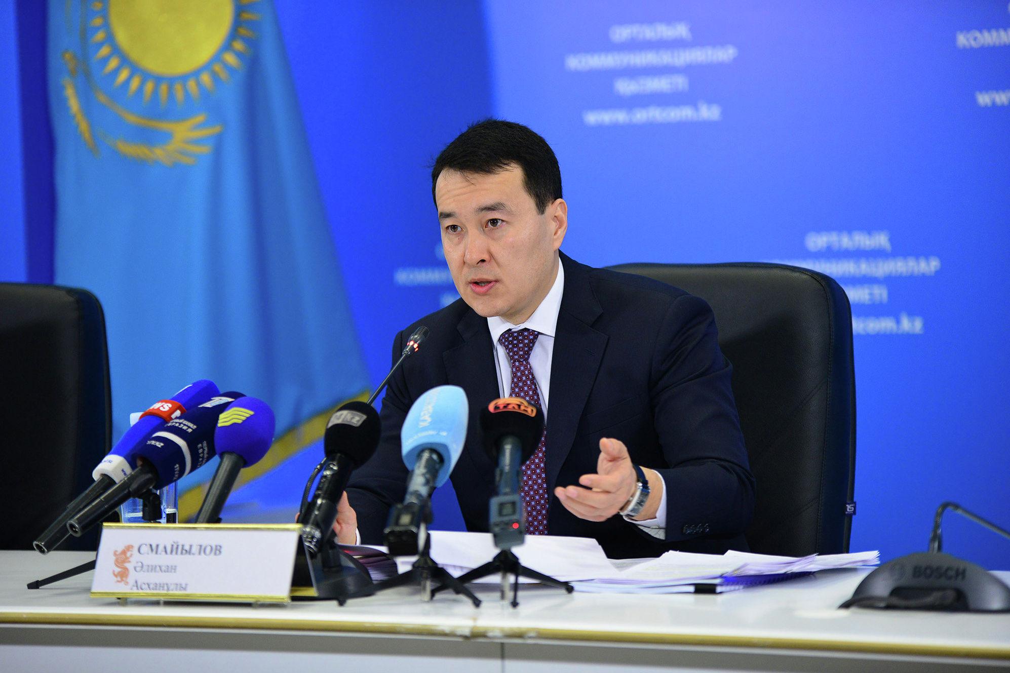 Алихан Смаилов