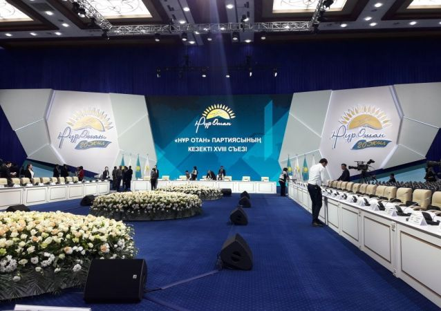 Съезд партии Нур Отан