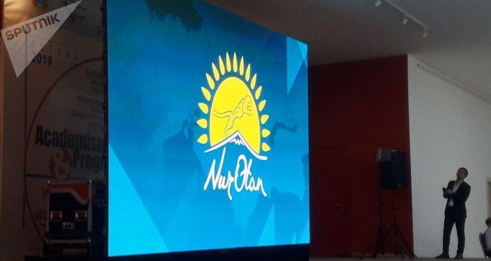 Название партии Нур Отан  написано рукой президента Нурсултана Назарбаева
