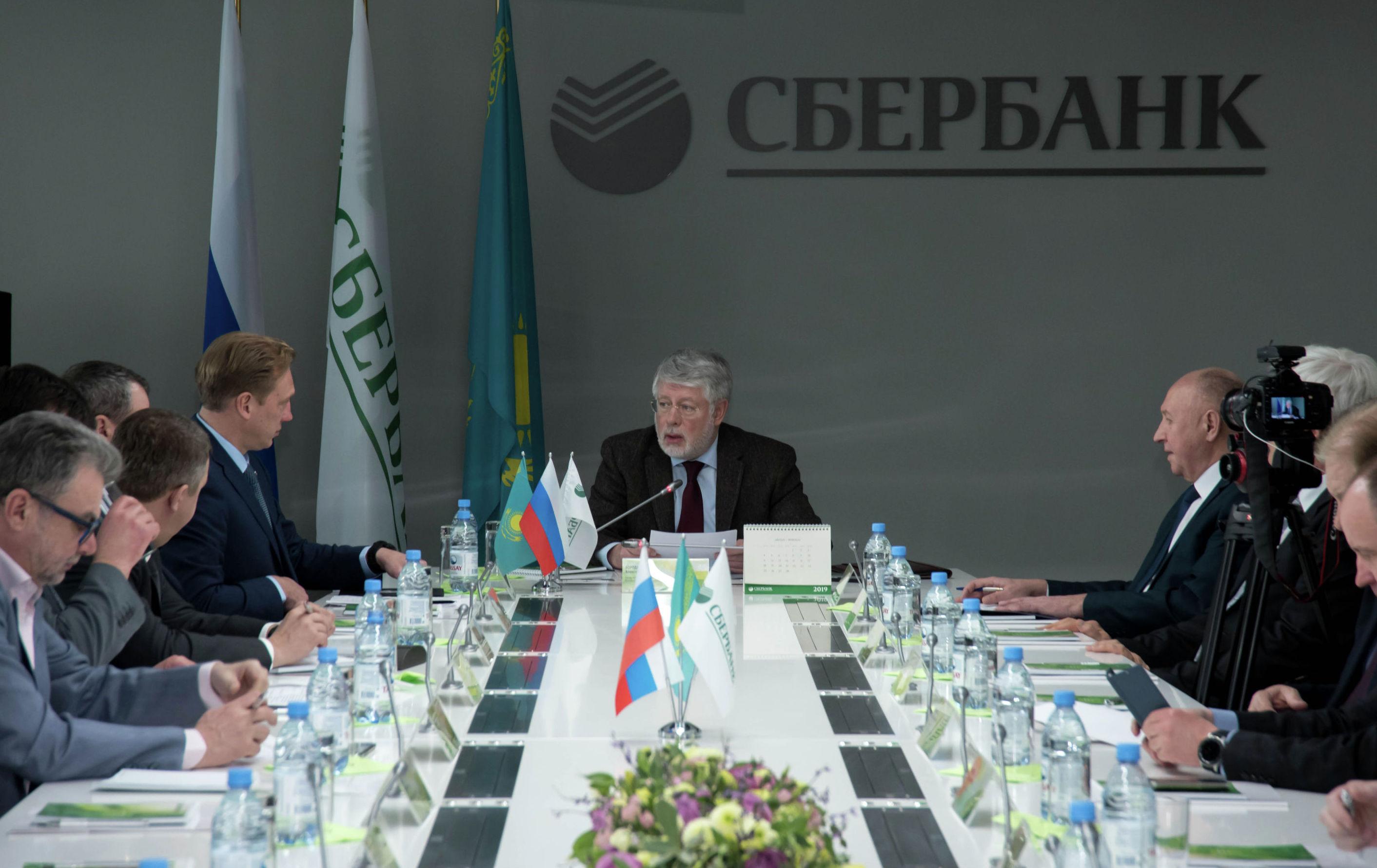 Заседание экономического совета при посольстве России в Казахстане