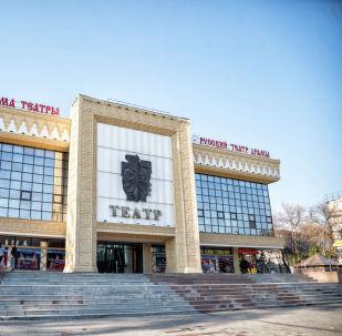 Оңтүстік Қазақстан облыстық орыс драма театры