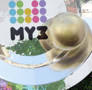 Логотип премии Муз-ТВ