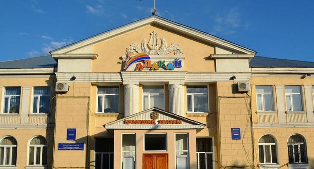 Ақтөбе облыстық Алақай қуыршақ театры