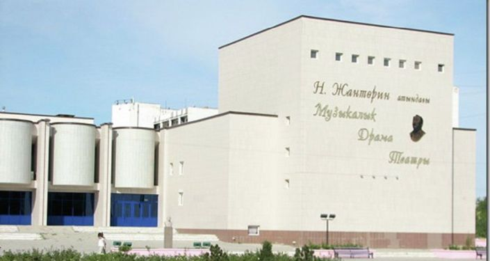 Нұрмұхан Жантөрин атындағы Маңғыстау облыстық музыкалық драма театры