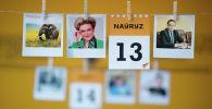 13 наурыз - күнтізбе