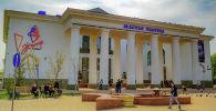Театр Жастар в Астане
