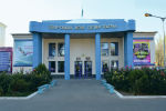 Шымкент қалалық әзіл-сықақ және сатира театры