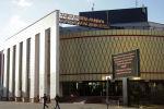 Бөкеева атындағы Батыс Қазақстан облыстық қазақ драма театры