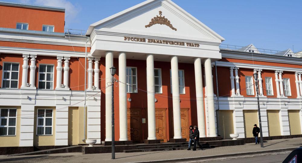 Қостанай облыстық орыс драма театры
