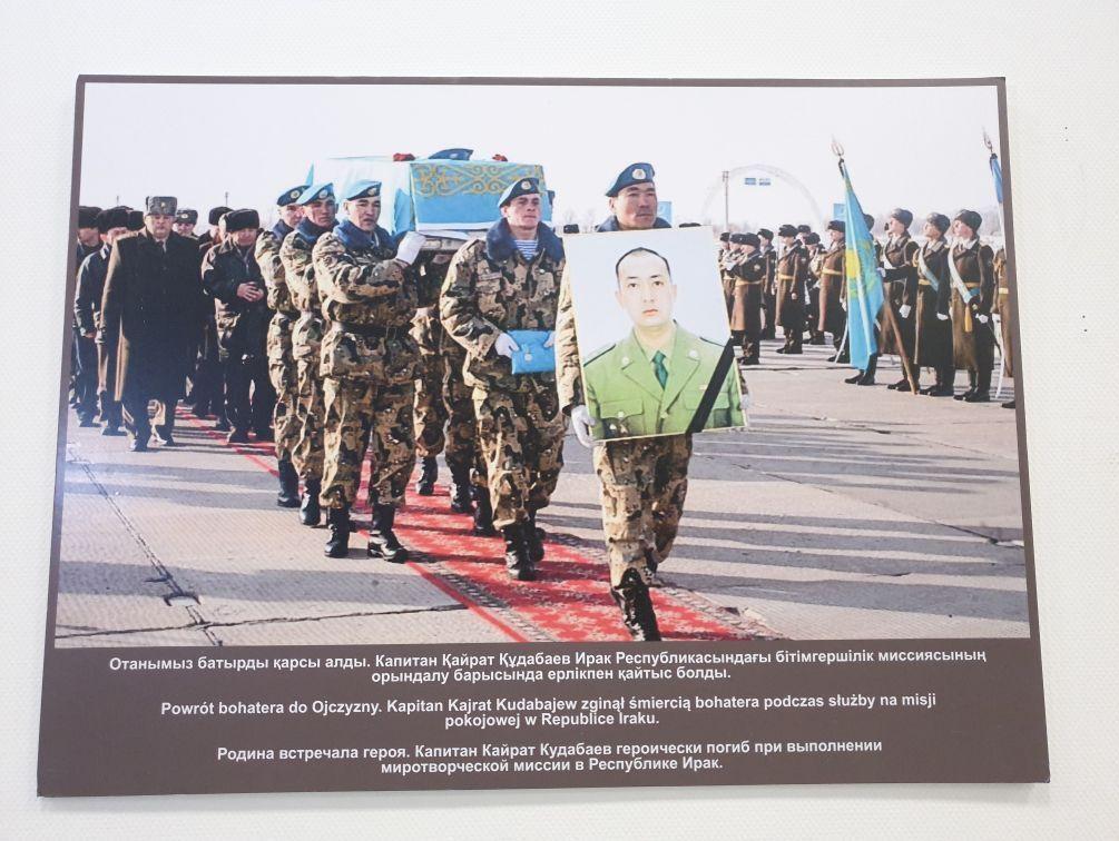 Капитан Қайрат Құдабаев Иракта ерлікпен қаза тапты