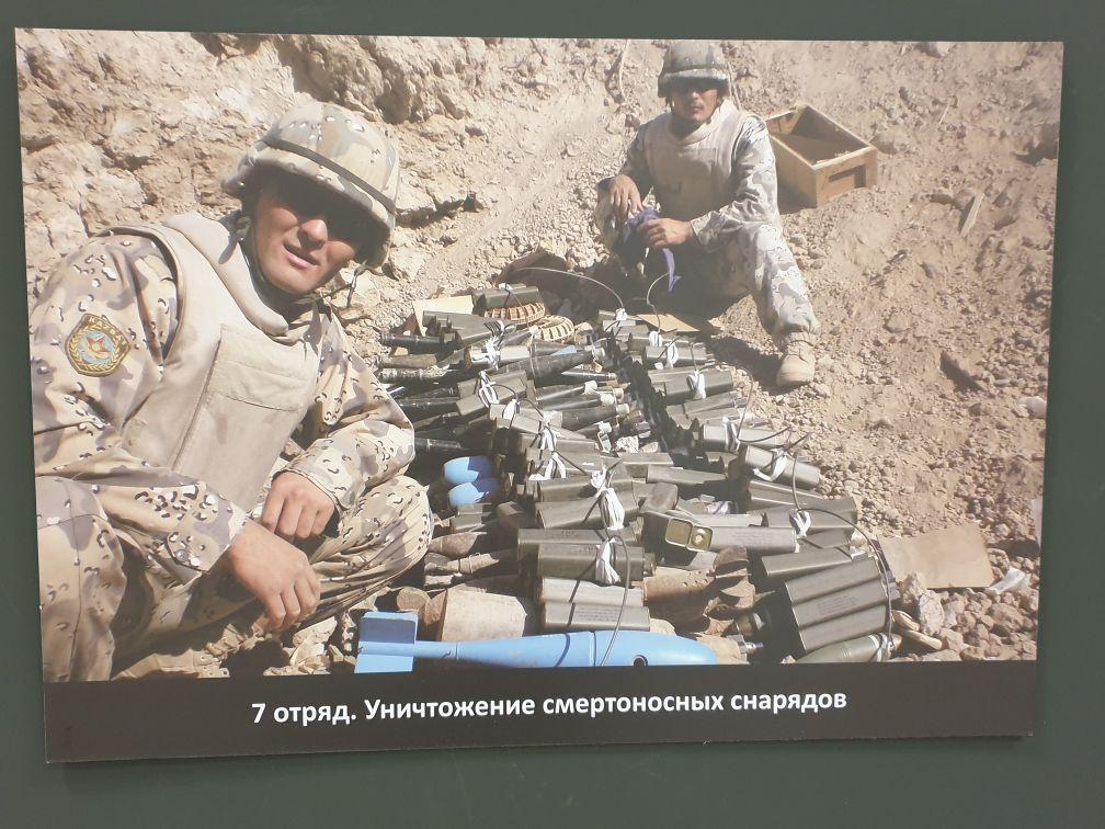 Қазақстан бітімгершілік жауынгерлері Ирак жерін қауіпті снарядтардан тазалады
