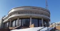 Сәкен Сейфуллин атындағы Қарағанды облыстық қазақ драма театры