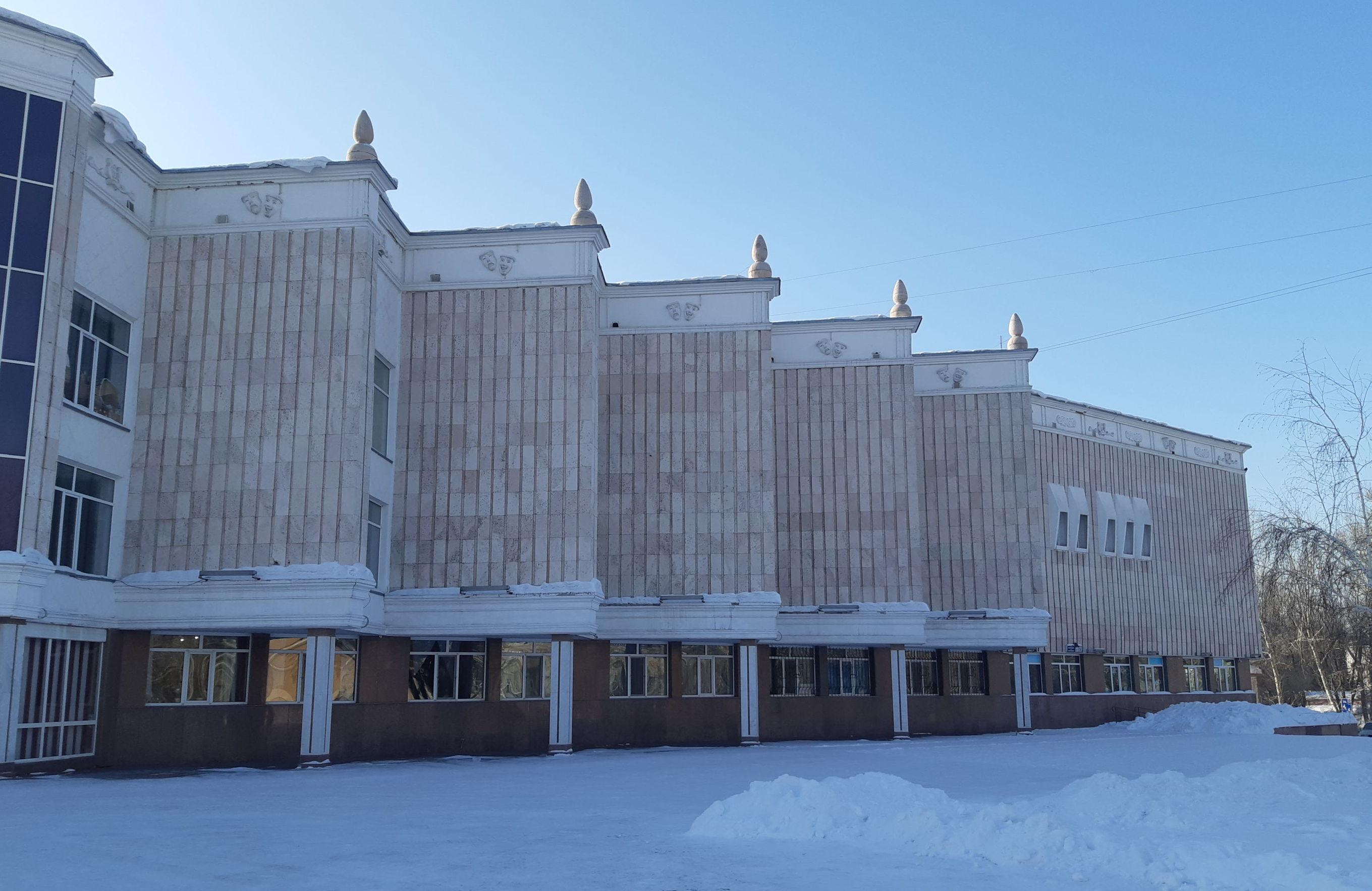 Карагандинский академический театр музыкальной комедии