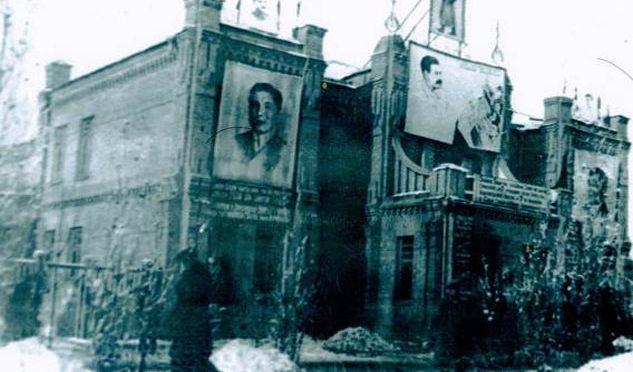 Жұмат Шанин атындағы театрдың алғашқы ғимараты