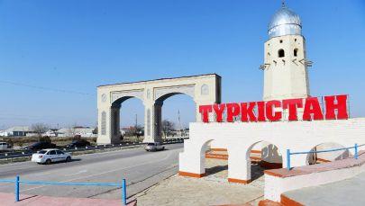 Түркістан қаласы