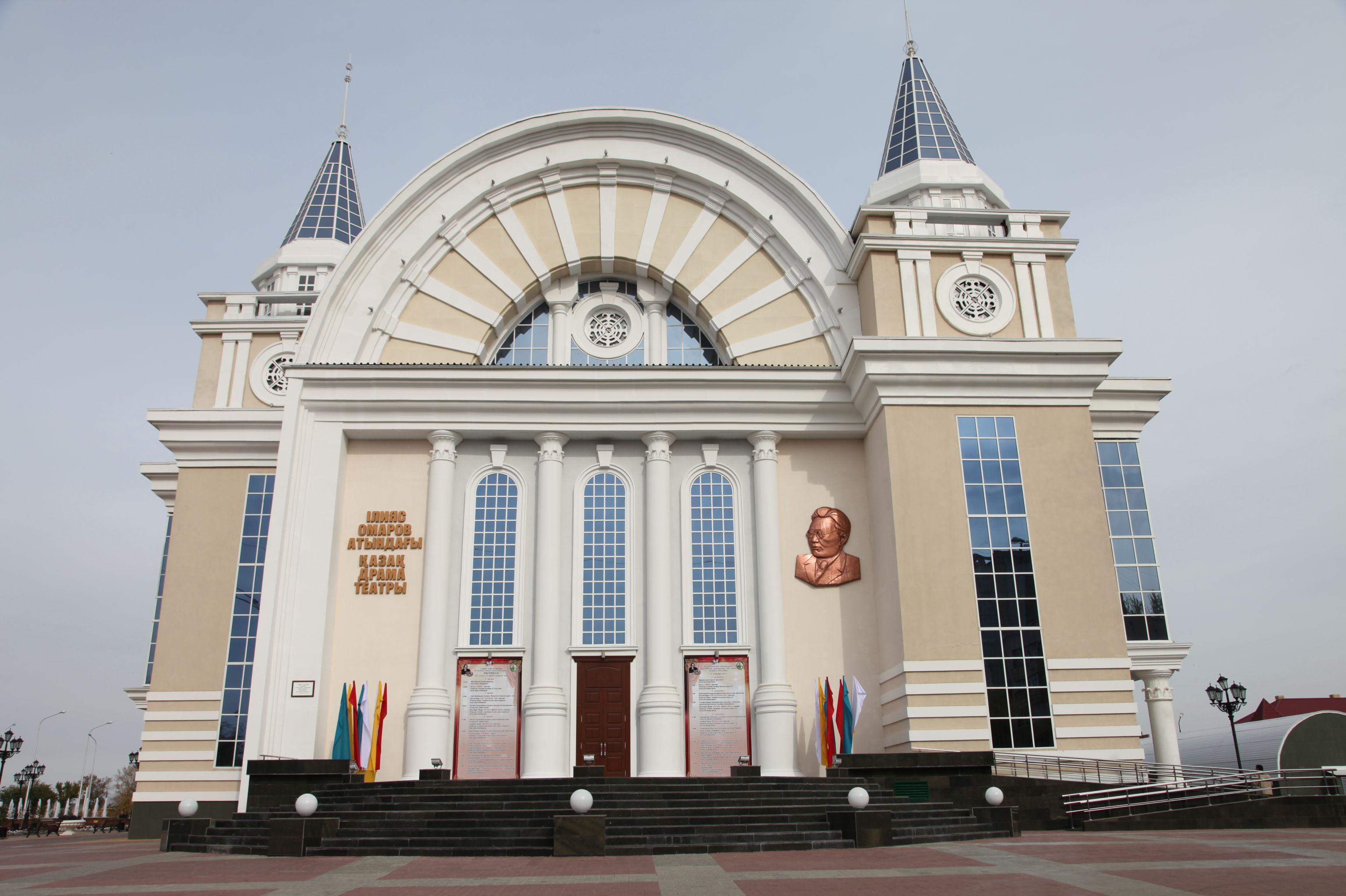 Костанайский областной казахский театр драмы имени И. Омарова
