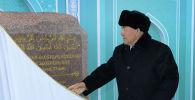 Нурсултан Назарбаев принял участие в церемонии закладки камня на месте строительства новой мечети