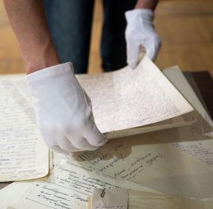 Архивные документы, иллюстративное фото