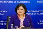Председатель правления АО Жилстройсбербанк Казахстана Ляззат Ибрагимова