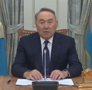 Назарбаевтың Қазақстан халқына үндеуі - видео