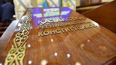Конституция Республики Казахстан