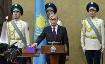 Касым-Жомарт Токаев принес присягу на посту президента Казахстана