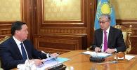 Қазақстан президенті Қасым-Жомарт Тоқаев үкімет басшысы Асқар Маминмен кездесті. Архивтегі сурет