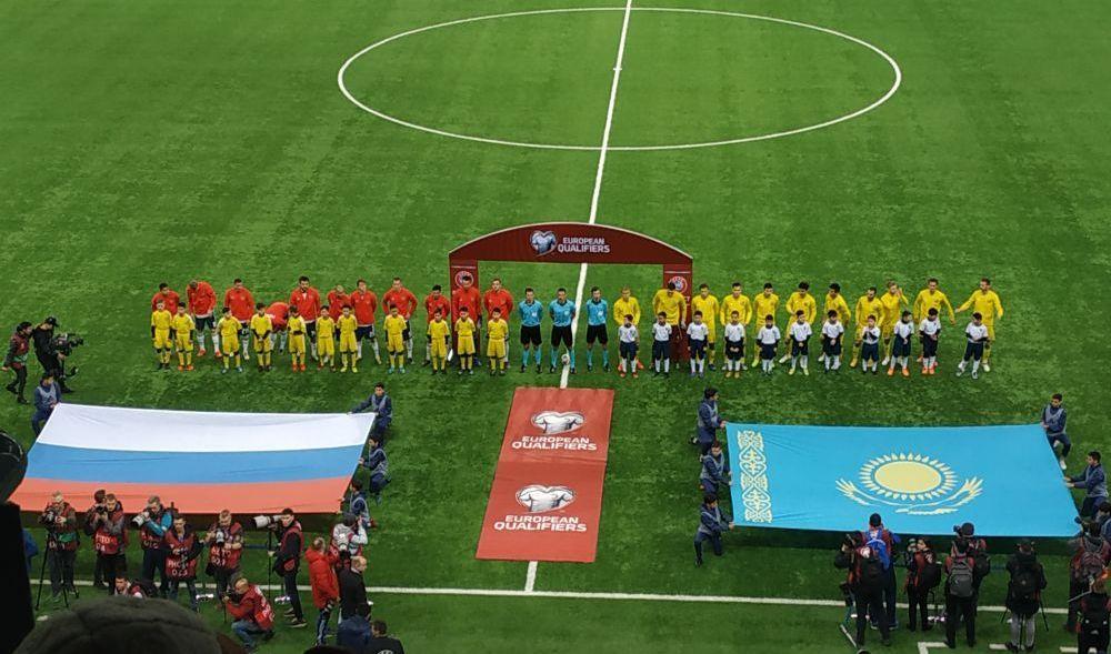 Матч Казахстан-Россия