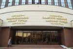 Астана әкімдігі
