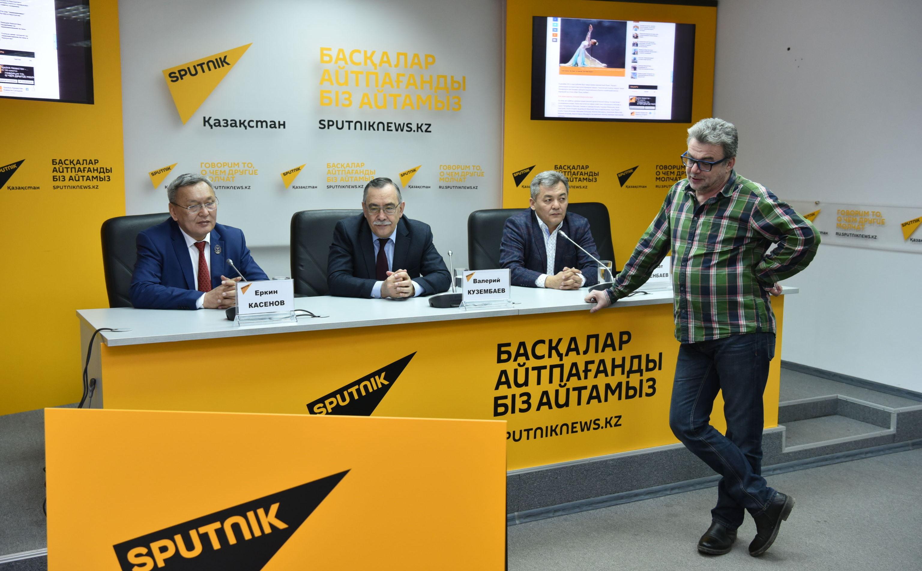 Презентация спецпроекта Sputnik Казахстан Театры и молодежь с интерактивным гидом по театрам республики