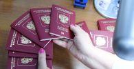 Заграничные биометрические паспорта граждан Российской Федерации