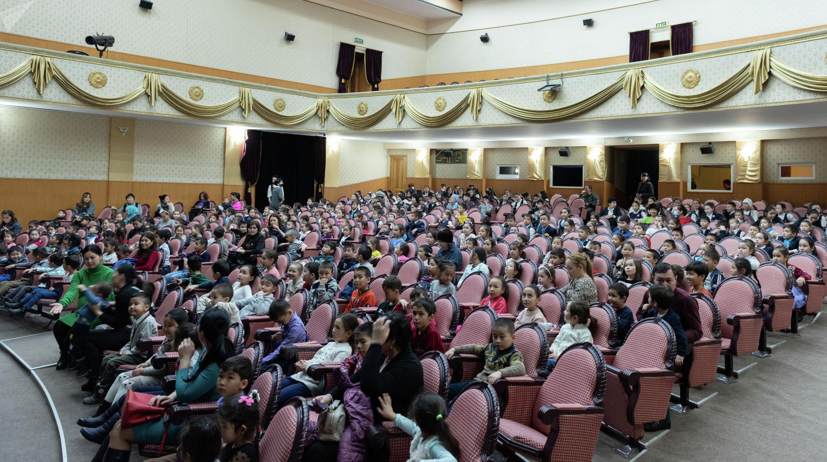 Казахский государственный академический театр детей и юношества им. Г. Мусрепова