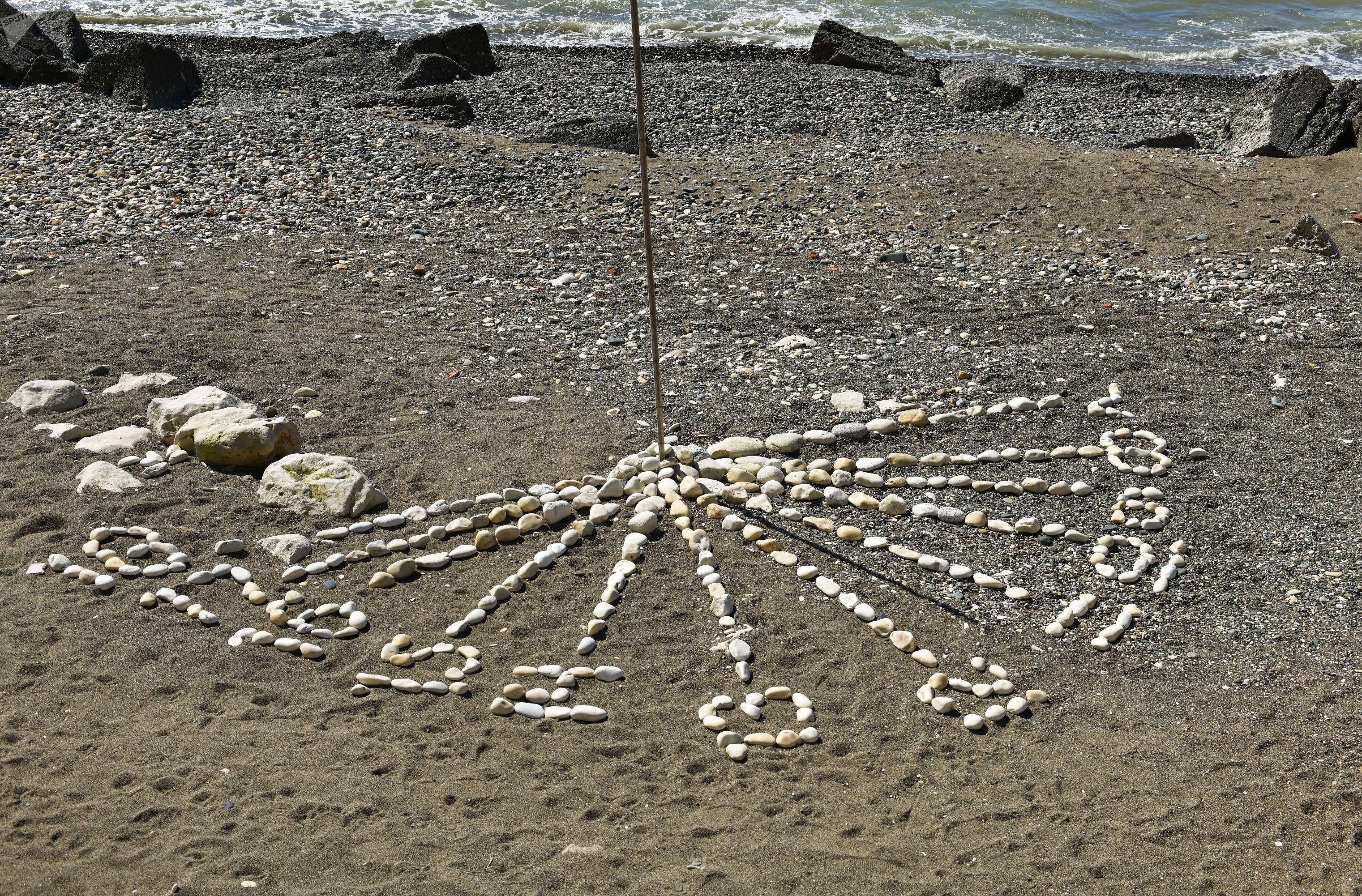 Солнечные часы на берегу