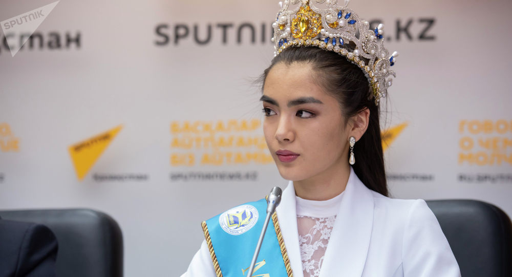Мисс Астана Еркеназ Сейфулла