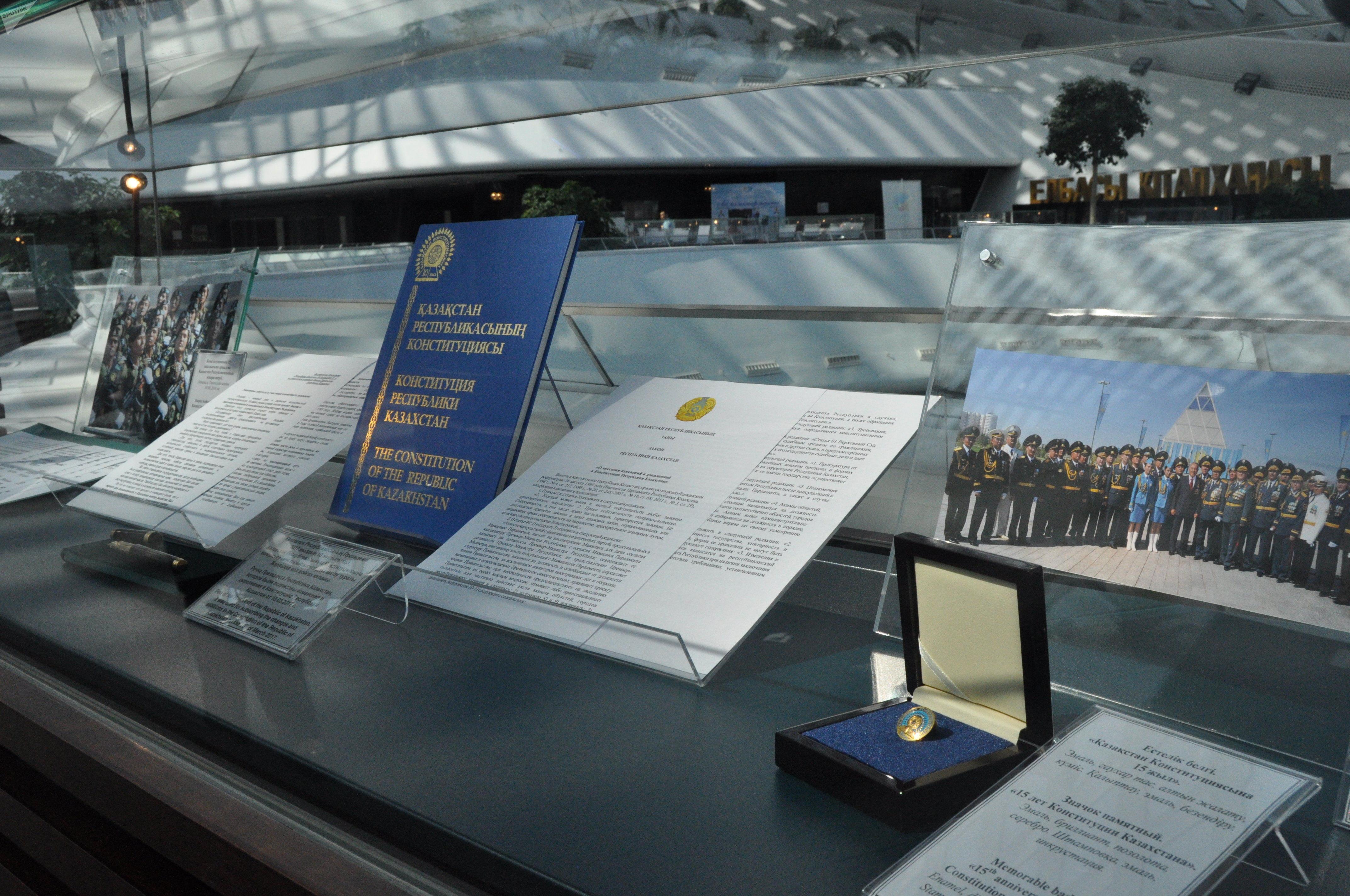Выставка, посвященная Дню Конституции в Библиотеке Первого президента